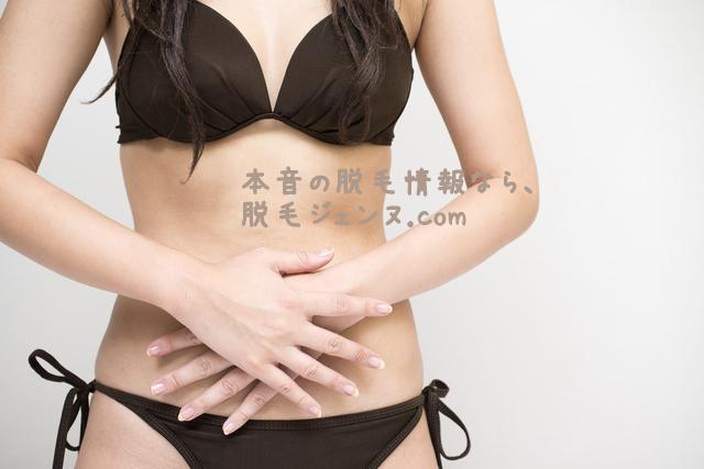 妊娠でお腹や乳回り毛深くなる事は一時的にありますが、それ以外で毛深くなった場合は?また、どのような処理方法を行えばいいのか、解説いたします。