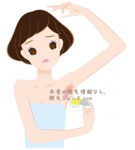 ワックス脱毛でのムダ毛処理はお肌に強い刺激を与え痛い