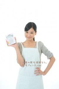 手作り豆乳ローションの安さを教える女性