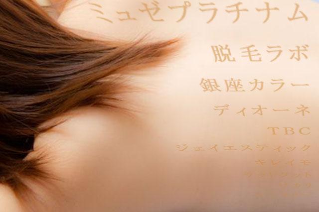 女性の背中を見せて寝ている