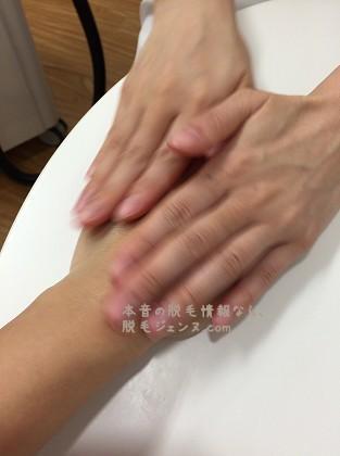 キレイモで施術後の手の保湿