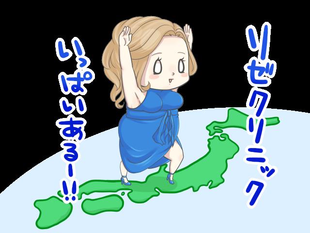 リゼクリニック-店舗沢山