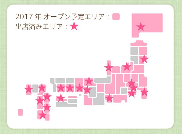 ラヴォーグの店舗の全国図