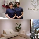 regina_clinic_collage
