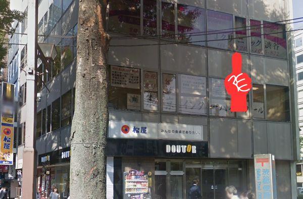 GLOWクリニック 渋谷院2