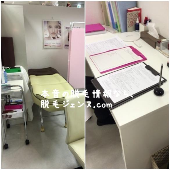 椿クリニック診察室こんな感じです