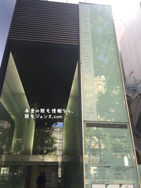 アリシアクリニック カウンセリング アクセス3改