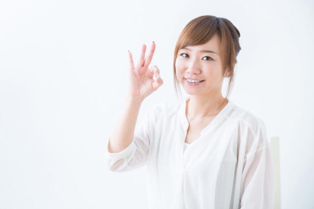 s_アリシア コスパ最強