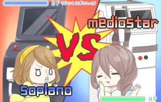 ソプラノとメディオスターの比較